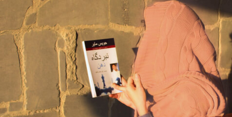 Reaching People in Iran Through Translated Books